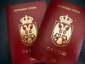 Грађанима Србије који имају пасош забрањен улазак на Косово
