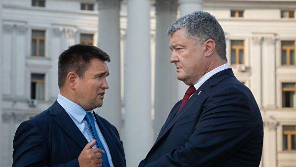 Суд у Украјини наложио покретање кривичног поступка против Порошенка и Климкина