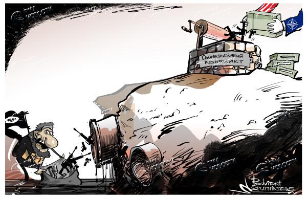 Г7: Сматрамо да само политичко решење може да осигура стабилност у Либији