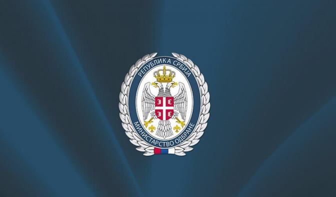 Делегацији Војске Србије забрањен улазак у Хрватску