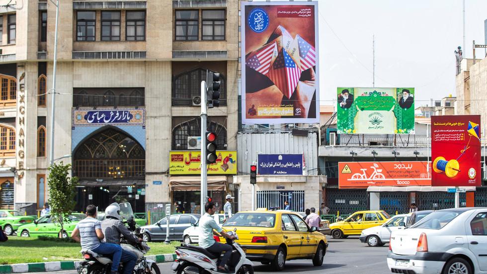 РТ: Трамп увео иранској банци