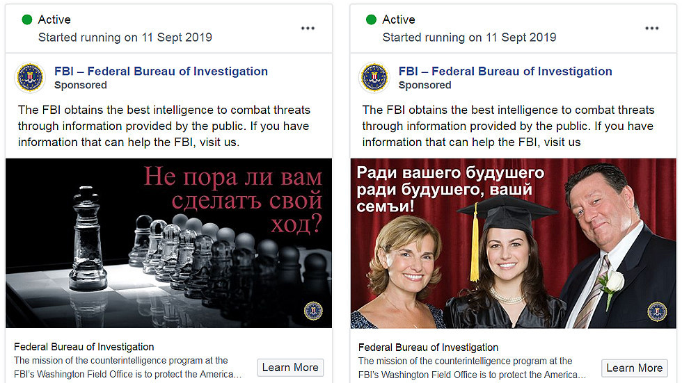 """RT: """"Za vašu porodicu"""": FBI pokušava da zaposli """"ruske špijune"""" sa smešno nepismenim Fejsbuk oglasom"""