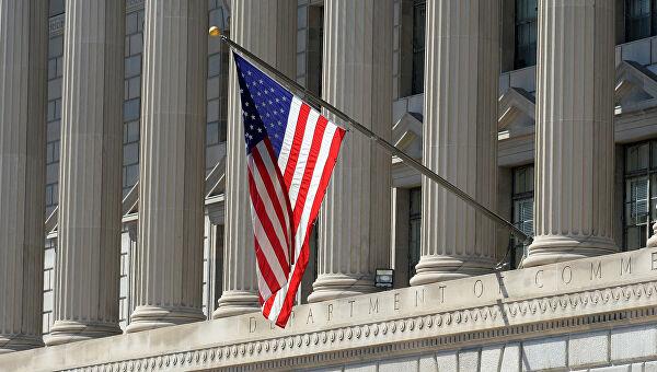 Kонгрес САД донео резолуцију којом се признаје и осуђује