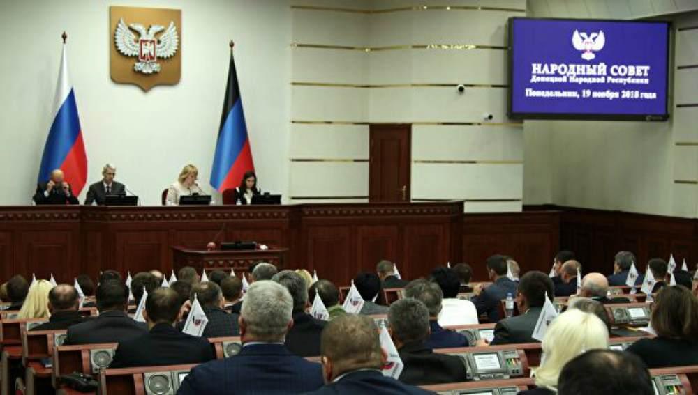 Парламент Доњецке Народне Републике усвојио закон о државној граници