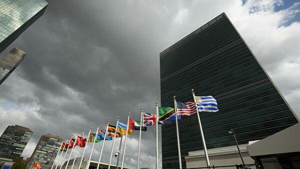УН укида право гласа за седам земаља