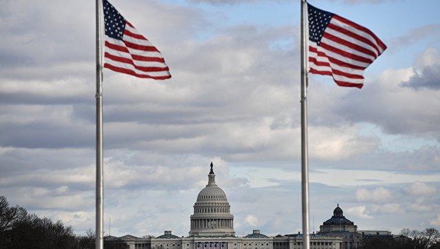 САД: Русија је конкурент и то поприлично жесток