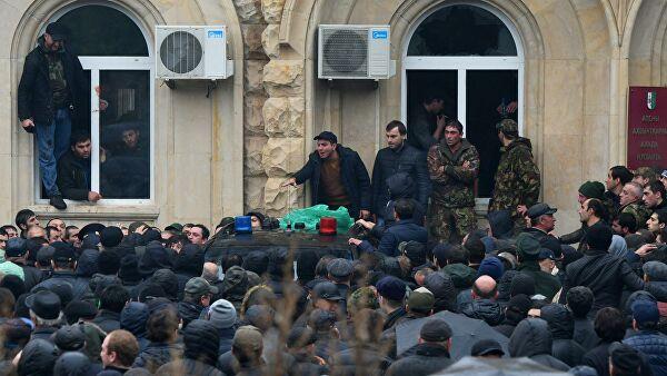 Председник Абхазије поднео оставку