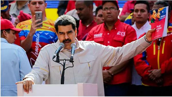 Мадуро: Политика САД води ка уништењу живота на планети