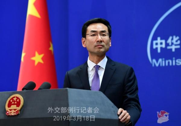 Пекинг: Оптужбе САД-а да Кина, Русија и Иран шире дезинформације о коронавирусу изгледају као лоша комедија