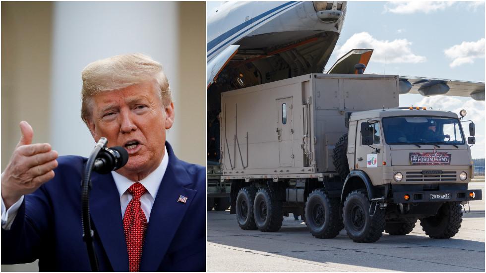 """РТ: """"Пријатно изненађен?"""": Трамп саопштио да је Русија послала """"веома велику пошиљку""""помоћи у борби против коронавируса"""