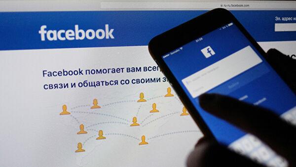 """Фејсбук ће почети да означава руске, кинеске и друге медије који су под """"државном контролом"""", те ће блокирати њихове огласе"""