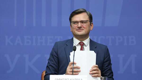Министар спољних послова Украјине: Отворен сам за разговор са Сергејем Лавровом