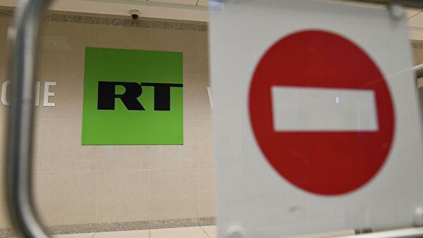 Litvanija zabranila RT