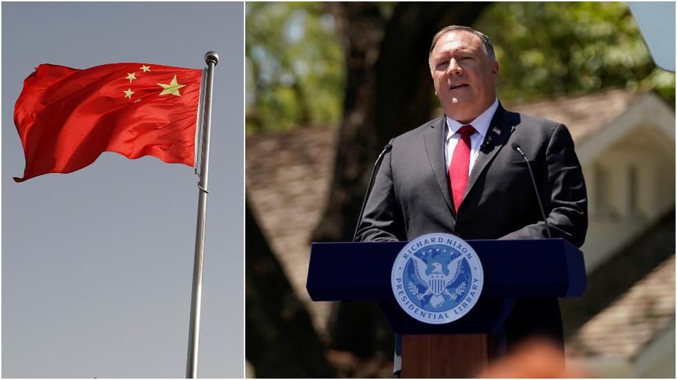 """РТ: ФБИ трага за """"кинеским војним шпијунима"""" широм САД-а, док Помпео позива на глобални крсташки рат против Пекинга"""