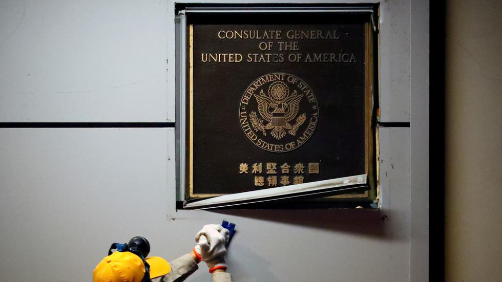 РТ: Кина званично преузела конзулат САД-а у Ченгдуу након што је особље спустило заставу и напустило објекат