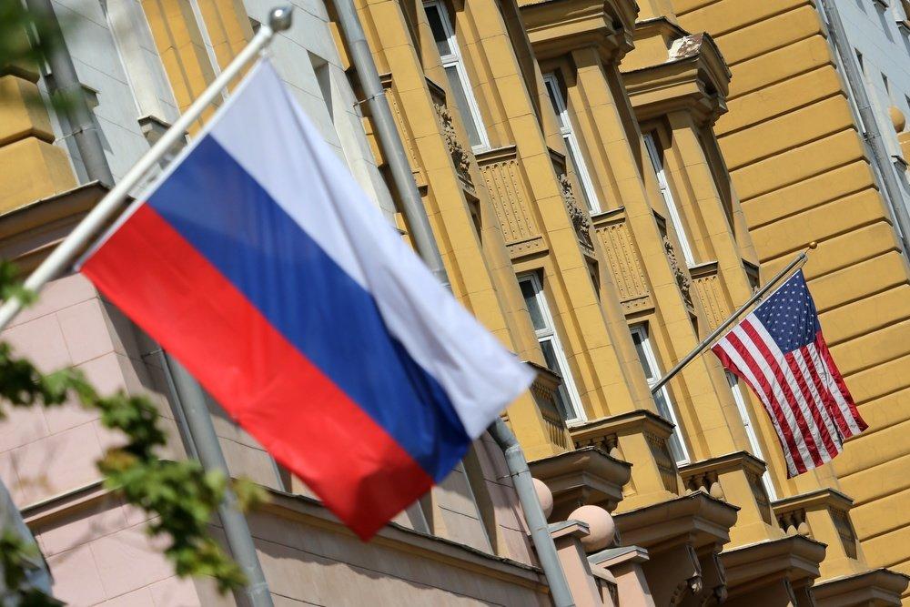 """""""САД шаљу у Беч једну од најозбиљнијих делегација за све време преговора са Русијом о контроли наоружања"""""""