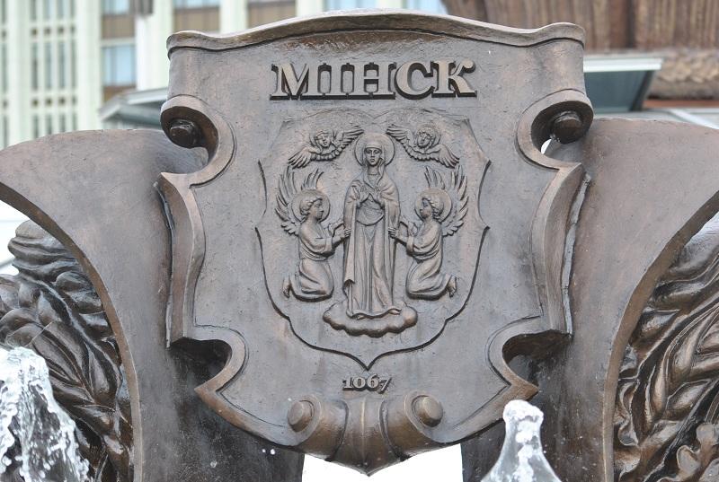 Минск: Наша држава се суочила са спољним притиском без преседана