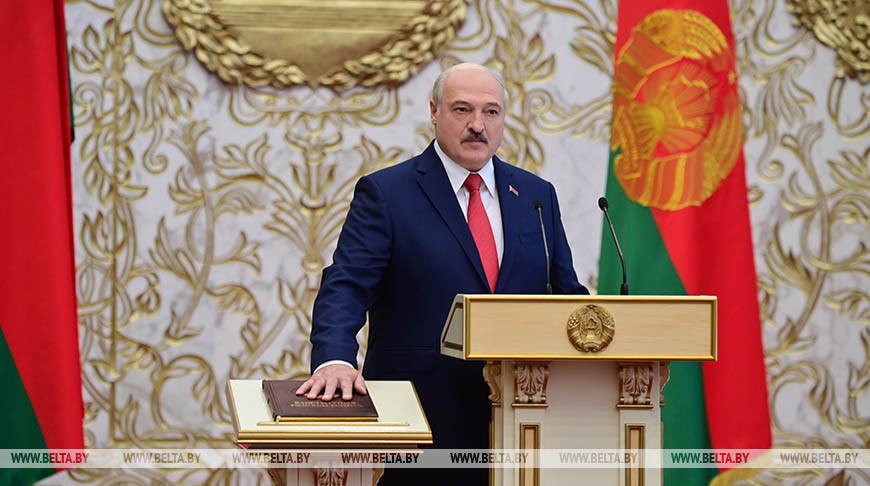 Лукашенко ступио на дужност председника Белорусије