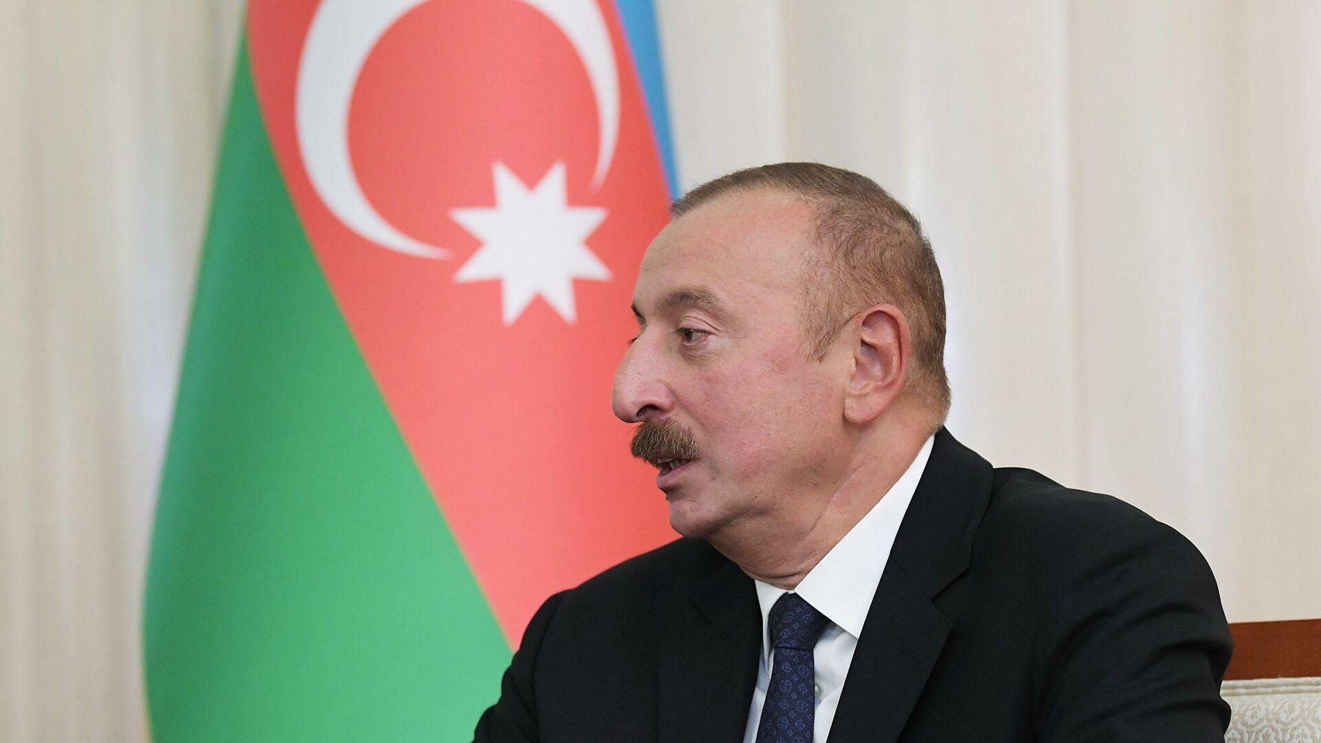 Алијев: Решење сукоба треба да буде засновано на територијалном интегритету Азербејџана