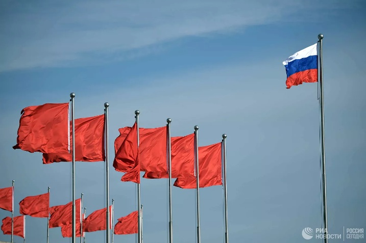 """""""Кина спремна да се раме уз раме бори са Русијом против једностране политике, протекционизма и хегемоније"""""""