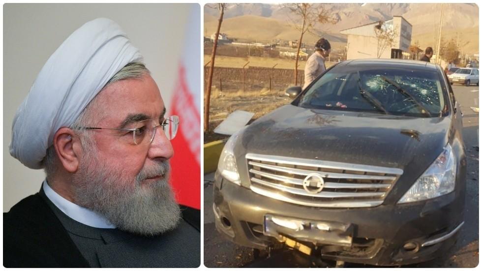 РТ: Ирански председник уперио прстом у Израел након убиства војног нуклеарног научника у близини Техерана