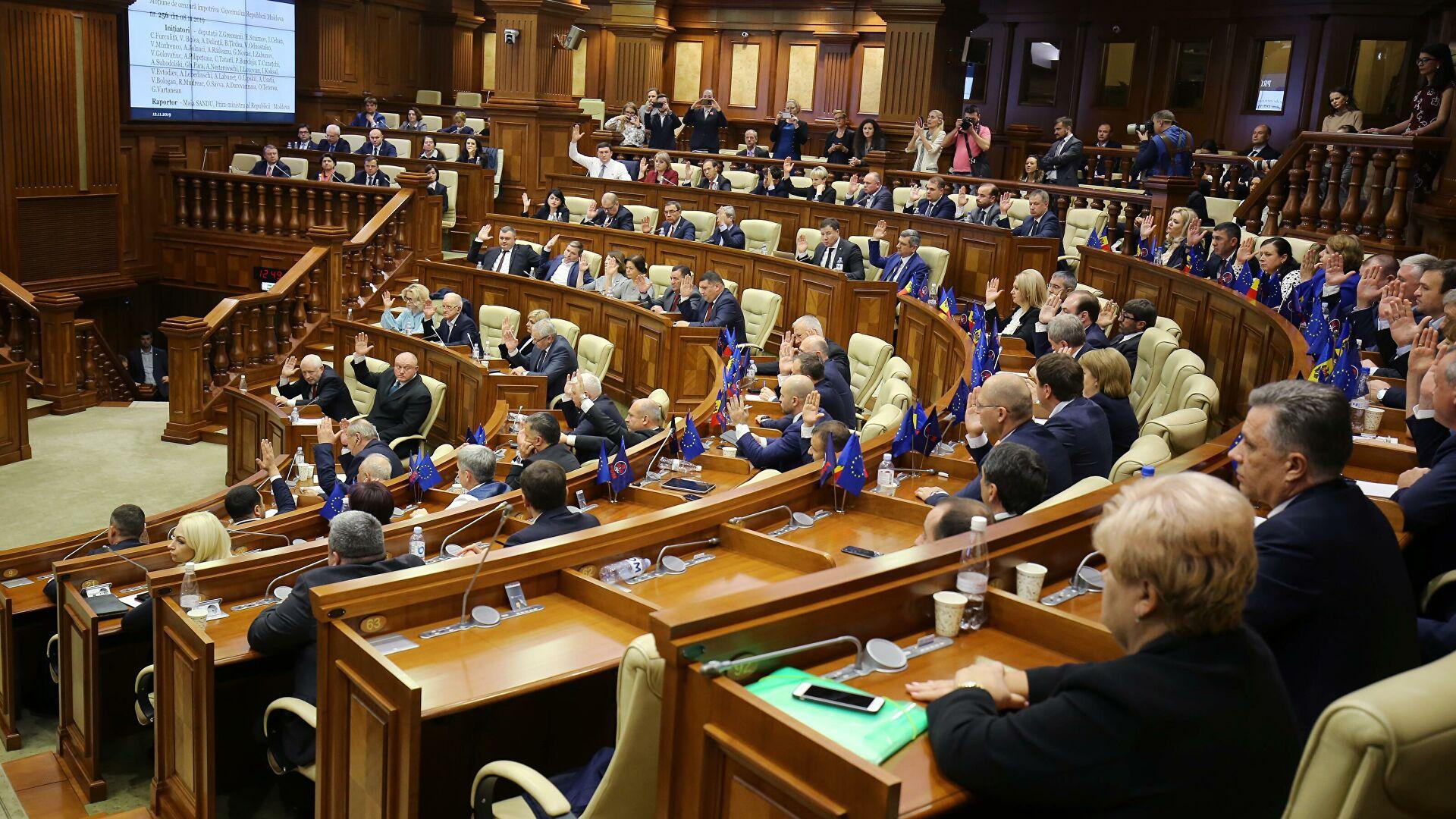 Парламент Молдавије одобрио смањење овлашћења председника