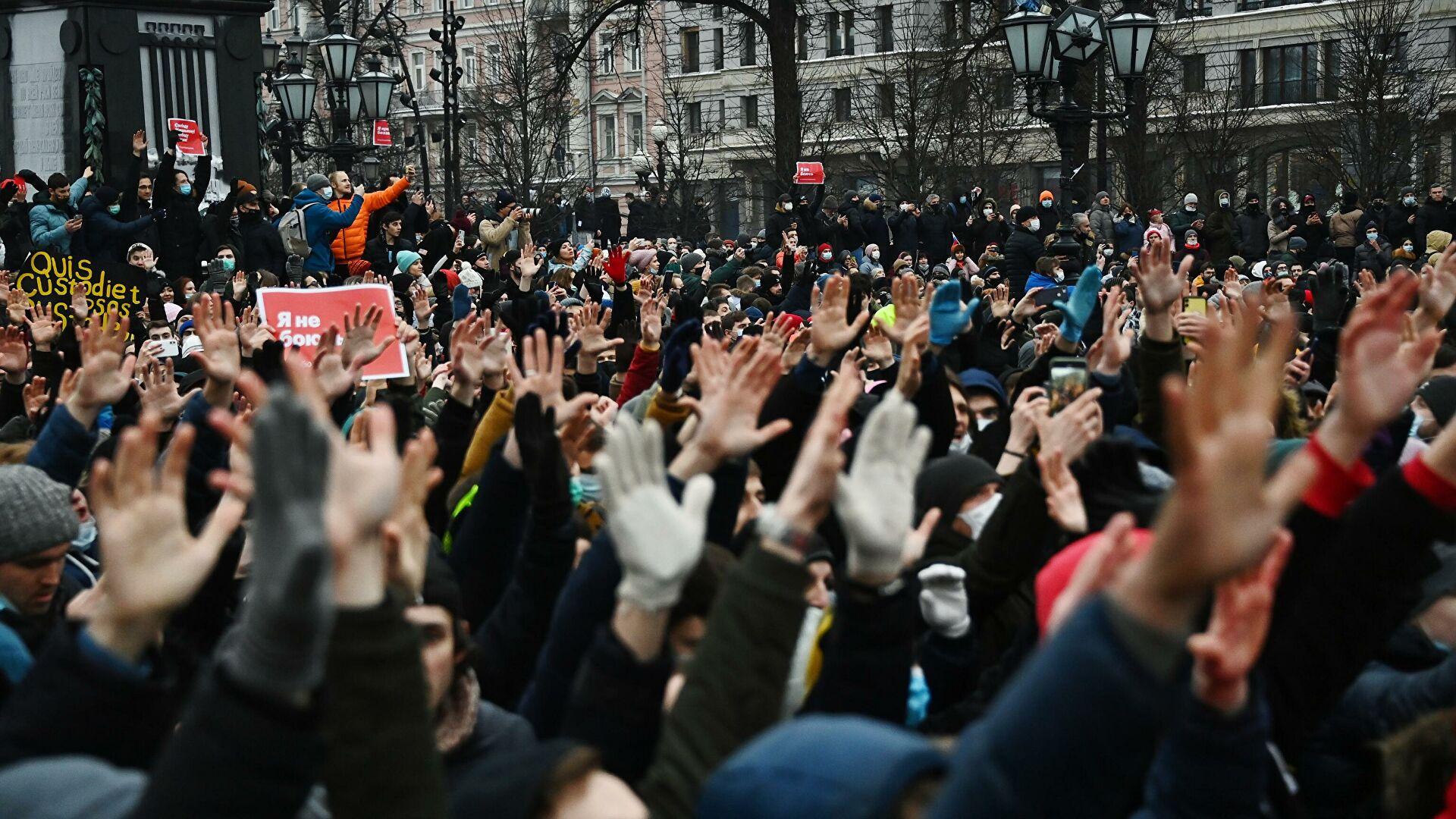 Амбасада САД у Москви подржала протесте у Русији
