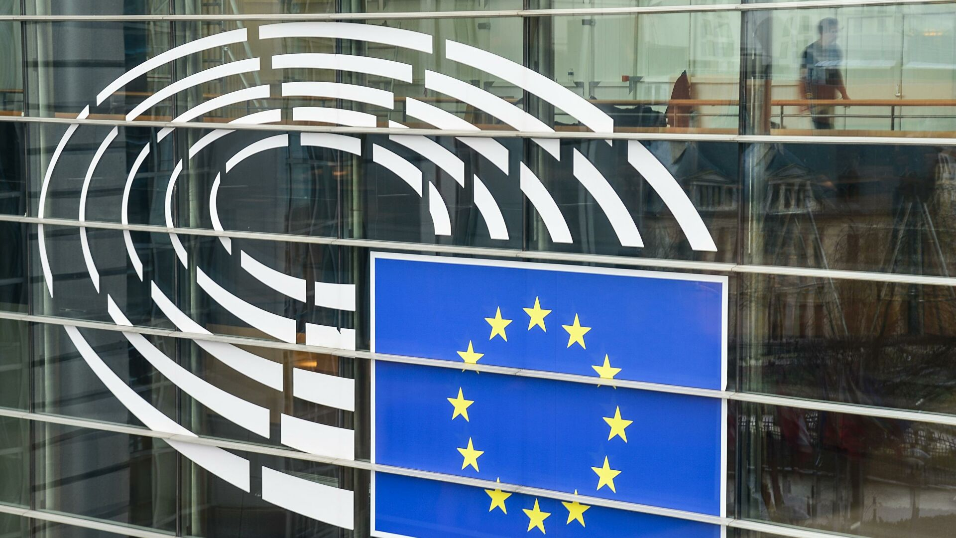"""""""ЕУ треба да користи `Северни ток 2` као инструмент притиска на Москву"""""""