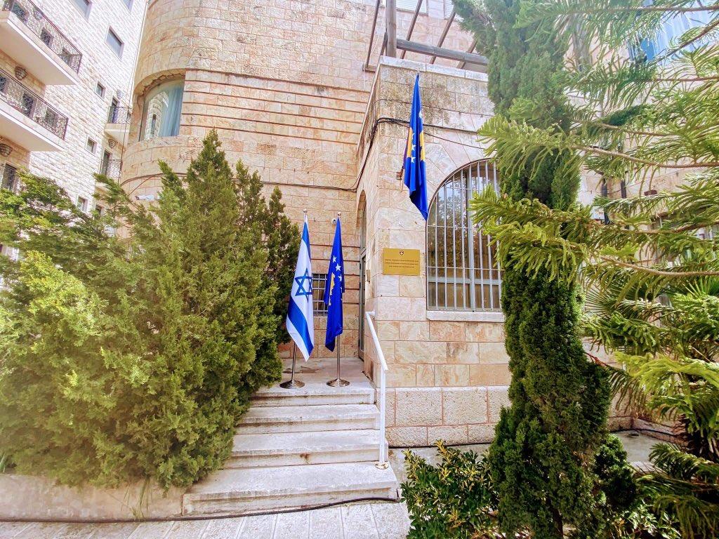 Израел поздравио отварање амбасаде самопроглашеног Косова у Јерусалиму
