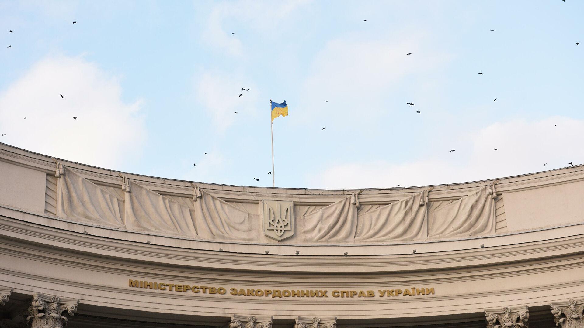 """Кијев сматра """"правно неважећим"""" указ председника Путина којим се странцима забрањује поседовање земље на Криму"""