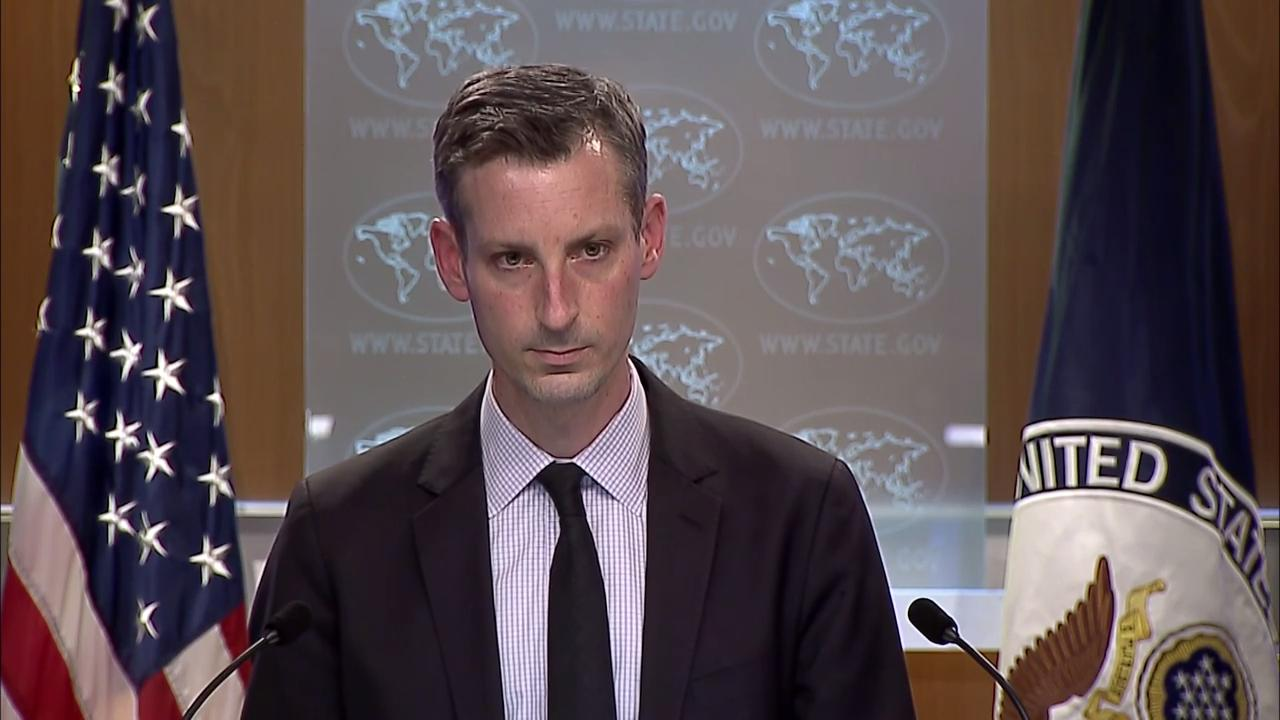 """""""Да будем јасан, Русија је у датој ситуацији агресор"""""""