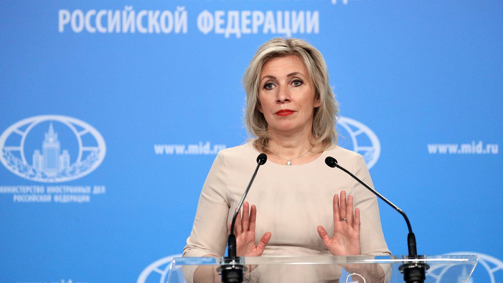 """Захарова: Шокантно је да Запад инцидент у ваздушном простору Белорусије назива """"шокантним"""""""