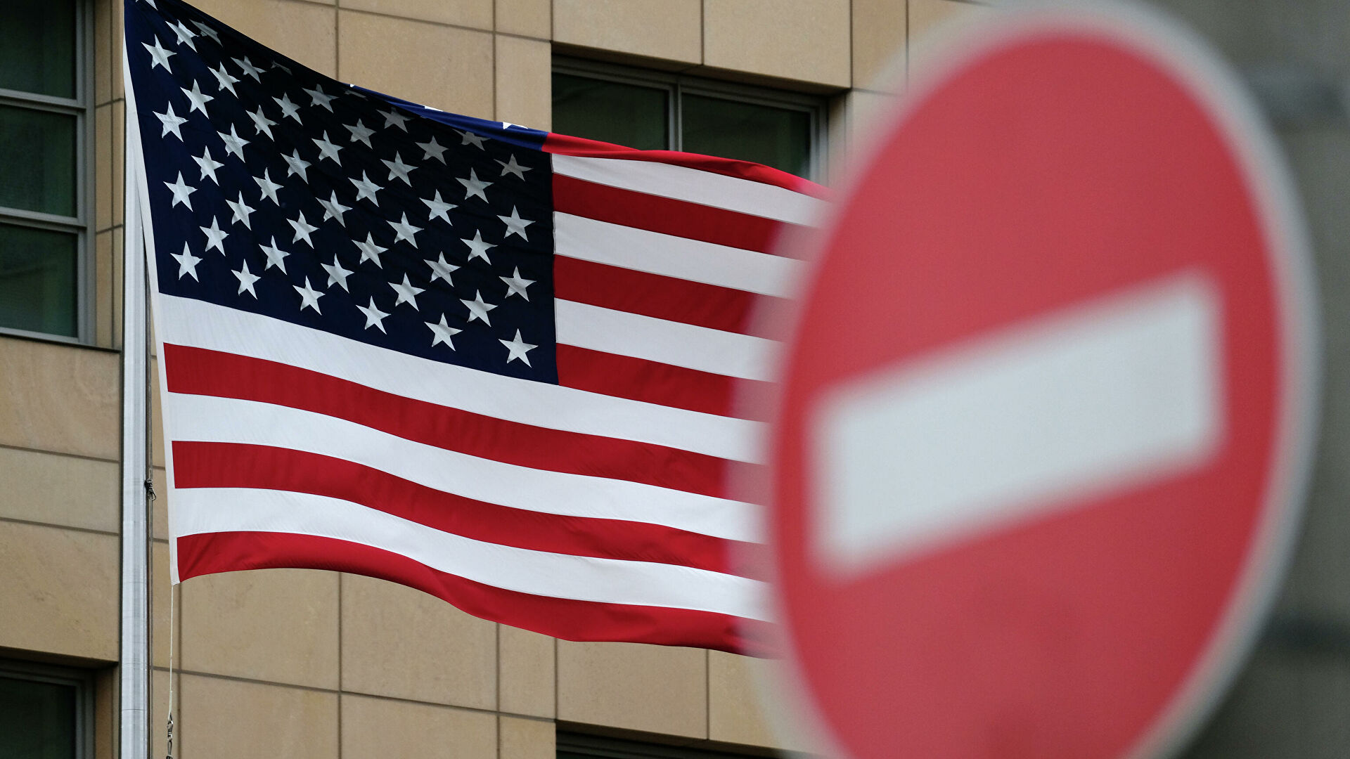 САД: Повећаћемо цену за насиље и репресије белоруског режима