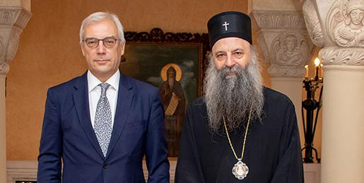 Грушко и патријарх Порфирије разговарали о Косову, Црној Гори, Републици Србској и руско-србском пријатељству