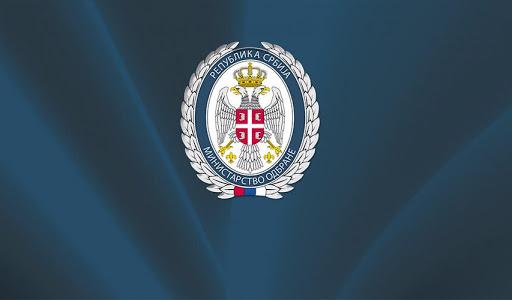 Министарства одбране Србије: У Аранжману Са Великом Британијом не помиње се Руска Федерација