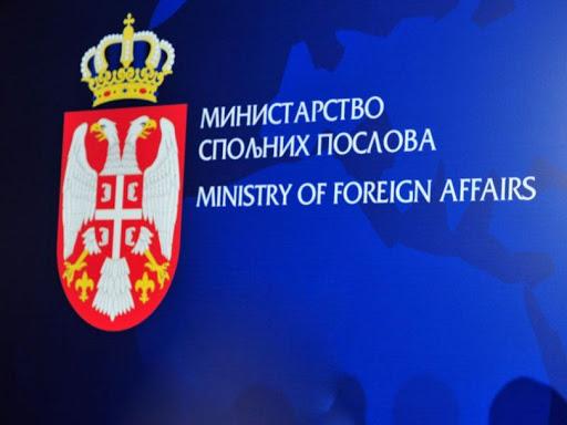 """""""Придике црногорског министарства на рачун србских медија и представника власти плод су озбиљне политичке хипокризије"""""""