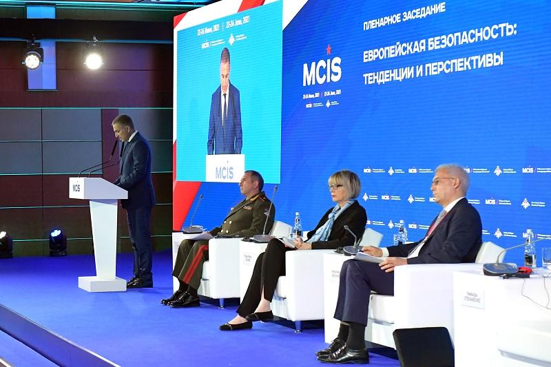 Стефановић се на 9. Московској конференцији о међународној безбедности захвалио Русији на подршци по питању Косова и Метохије