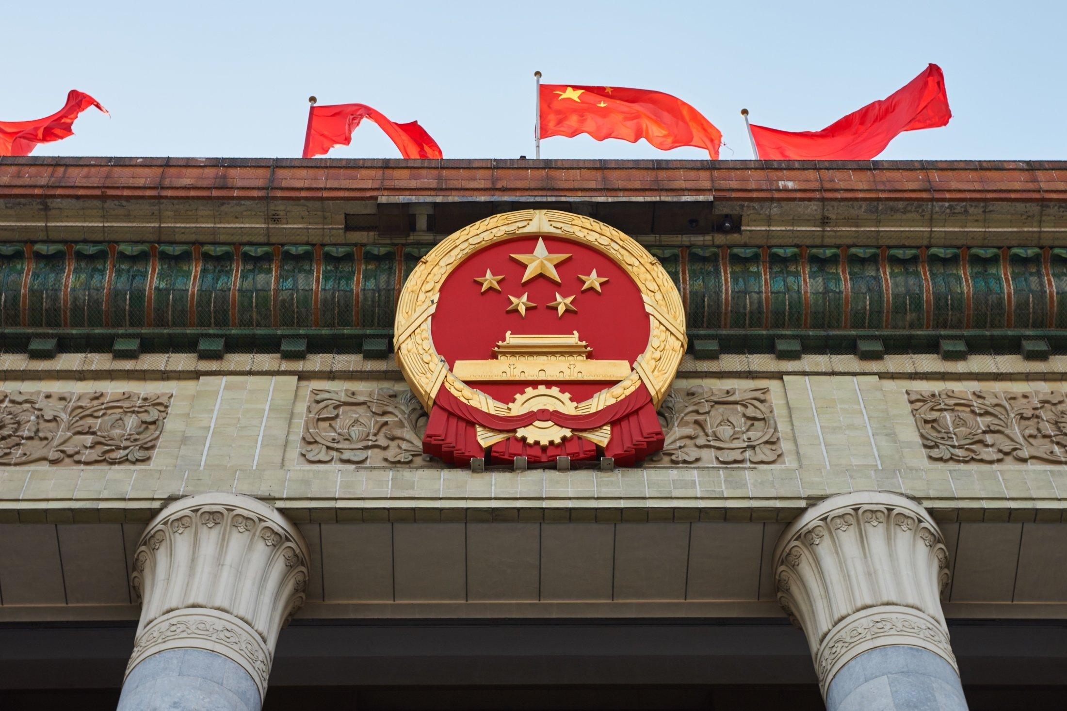 Кина уводи санкције против америкиг организација и појединаца