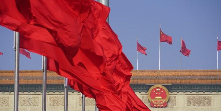 """Пекинг: Захтевамо да САД зауставе провокације и да се стриктно придржавају принципа """"једне Кине"""""""