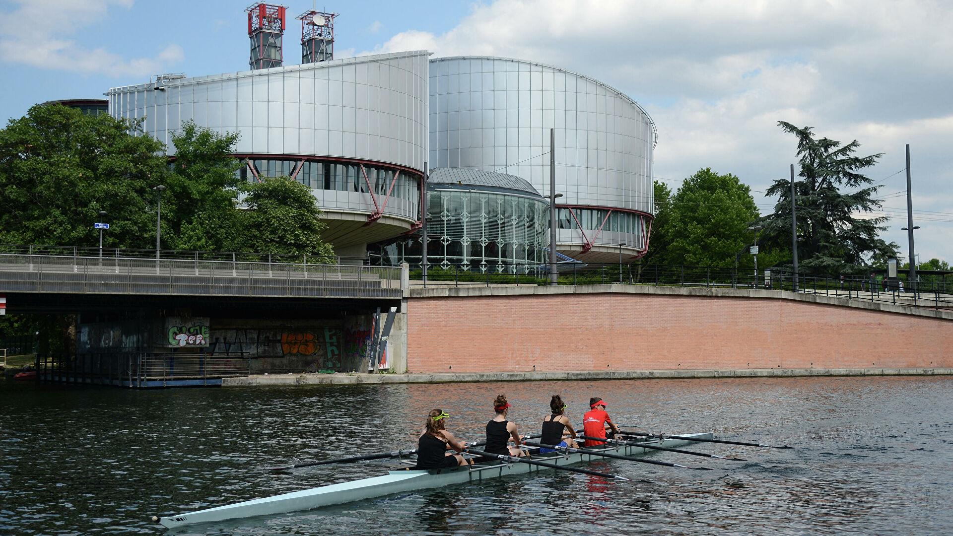 Европски суд за људска права прогласио Русију \