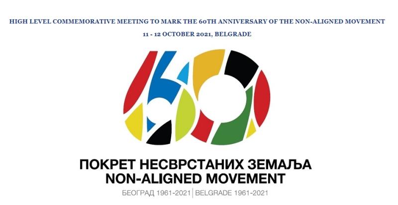 Дводневни скуп поводом 60-годишњице оснивања Покрета несврстаних