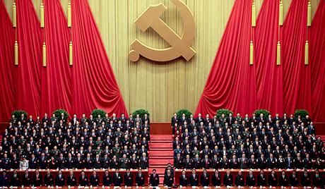 Кина: почела десетогодишња владавина Си Ђинпинга