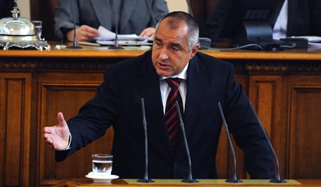 Реакције на оставку владе у Бугарској