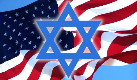 Израел припремио мото и амблем за Обамину посету