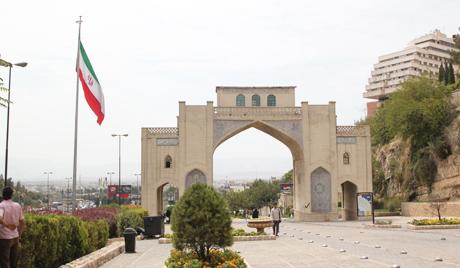 ИАЕА: ирански програм мирнодопски