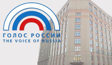 """""""Глас Русије"""" ради за добро Русије и Француске"""