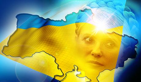 Тимошенкова хоће да постане председница Украјине