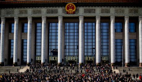 Кси Ђинпинг нови председник Кине