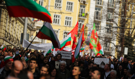 У Бугарској распуштен парламент