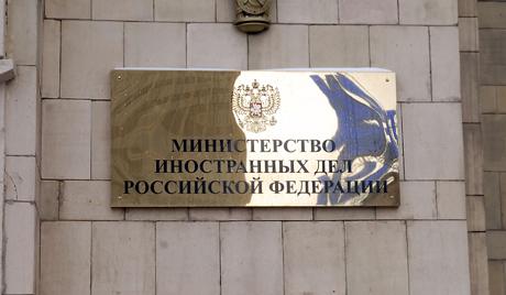 Москва: Одлуке Арапске лиге су противправне
